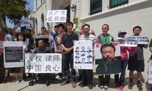 A protest outside the Chinese consulate in San Francisco against the detention of lawyers and human rights activists on 12 July 2015.