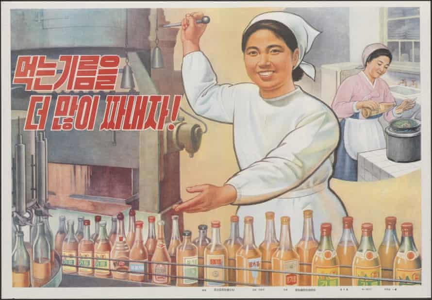 north korea propaganda poster