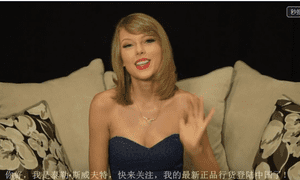 A promotional video featuring Swift posted to the Weibo of Heritage66Company, the Nashville-based branding company that is representing her in China.