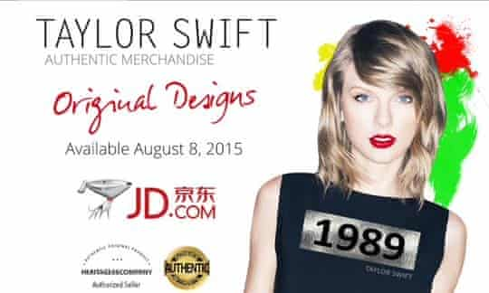 Taylor Swift 1989 merchandise to be sold in China.