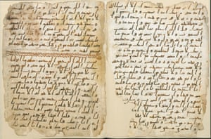 The leaves of the ancient Qur'an found in Birmingham University.