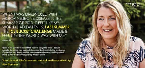 Ailsa story poster Last Summer