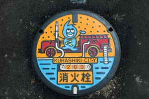"""<strong>Kurashiki City, Japan</strong><br>A colourful fire hydrant manhole cover. There is even a <a href=""""http://sky.geocities.jp/usagigasi1f/"""">Japan Society of Manhole Covers</a> (in Japanese), listing many of the country's estimated 6,000 covers"""
