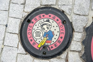 <strong>Gunma Prefecture, Japan<br></strong>A kawaii-style cover near a hot spring