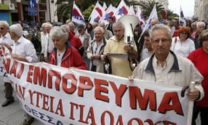 Greek pensioners protest over pension cuts
