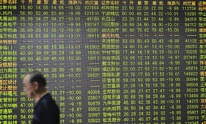 Stock market investors in eastern China's Zhejiang province.