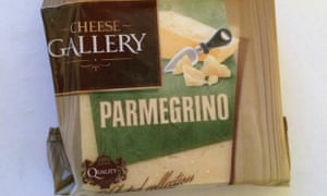Parmegrino, made in Moscow region