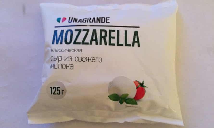 Unagrande mozzarella