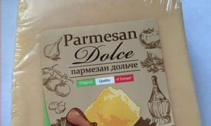 Parmesan dolce