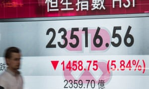 Hong Kong stocks have not been spared the losses and panic selling seen in mainland markets.