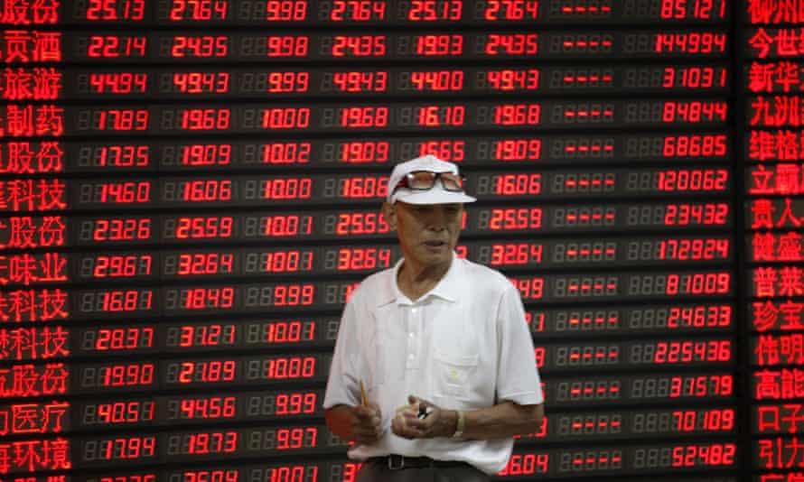 Chinese investor at stock brokerage
