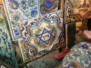 Jewish Iranians