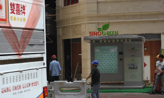 An installed Arup/Sino Green clean-air stand in Hong Kong.