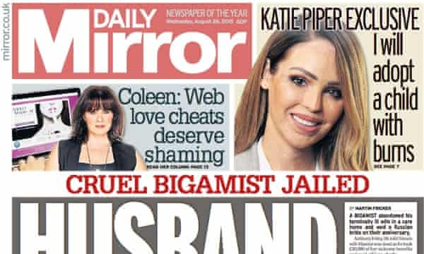 Daily Mirror production and sport staff are being consulted over changes to working hours