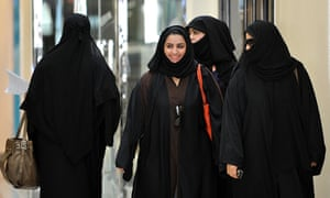 Saudi women in Riyadh City in September 2011, the day after legislation granting women the right to vote was set in motion.