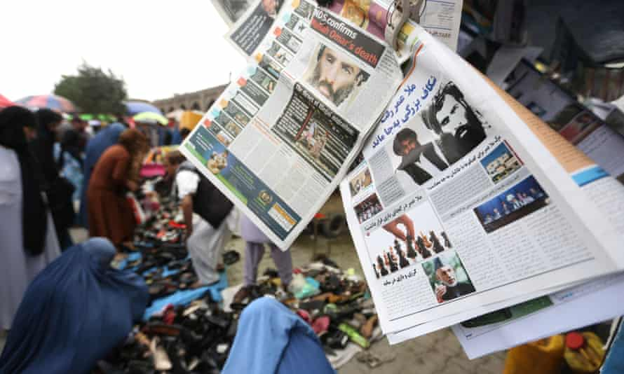 Newspapers in Kabul on new Afghan Taliban