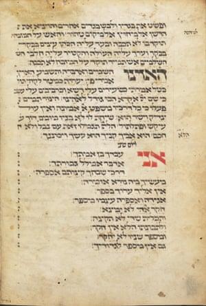 Shir ha-yiḥud