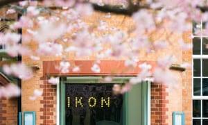 Ikon gallery, exterior, Birmingham