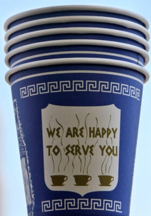 The Leslie Buck-designed paper cups.