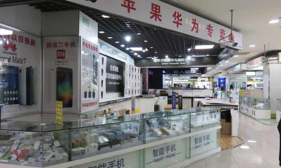 Retail units in the Bainaohui mall in Shanghai.
