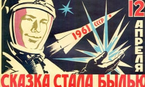Russia space race