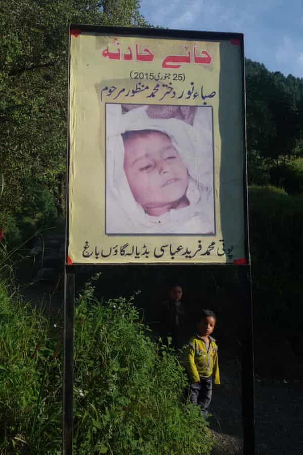 Saba Noor memorial