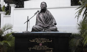 Biren Singha sculpture
