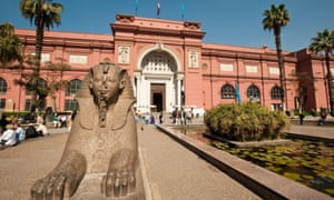 The Cairo Museum in Egypt, where the manuscript was found among rolls of ancient writing.