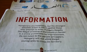 A full-page advertisement by the Hungarian government that was published in Lebanese newspapers.