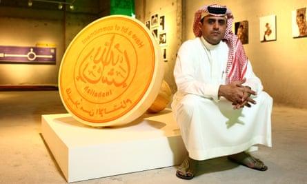 Abdulnassar Gharem.