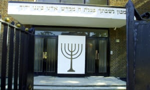 The Hasmonean Boys School, Holders Hill, London NW4.