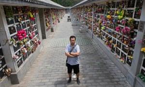 Xu Yi at Babaoshan cemetery
