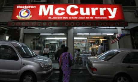 McCurry restaurant
