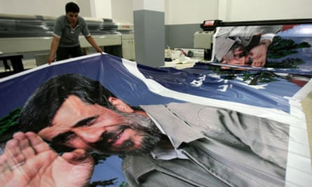 Poster image of Mahmoud Ahmadinejad