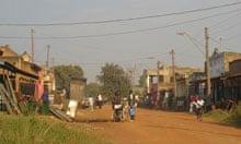乌干达塞雷尔区