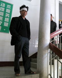 Mianhu hospital near Shangpu, China