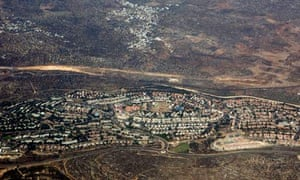 The West Bank Jewish settlement of Ariel