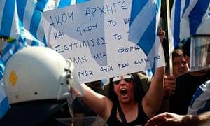 Golden Dawn supporter