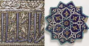 Iranian tiles from the Jameel Gallery