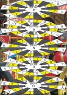 Crossword blog: a three-dimensional crossword by Eric Westbrook
