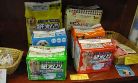 Dog nappies being sold in Japan