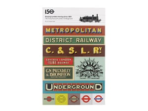 Tube anniversary products: Magnet sheet
