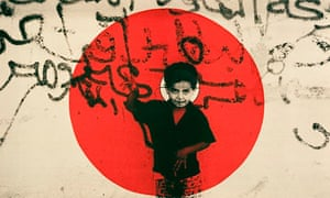 Muslima exhibit: Target Wall of Gaza 1 by the Palestinian artist Laila Shawa