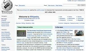 wikipedia new hp