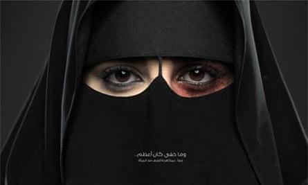 Saudi anti-domestic violence advert