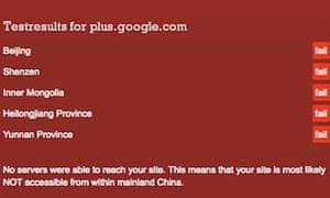 Google+ blocked in China
