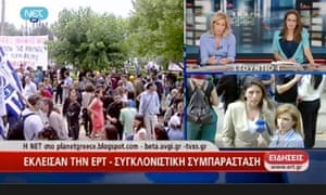 ERT switched back on screengrab