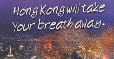 Hong Kong advert