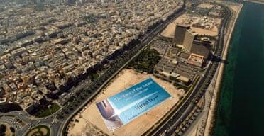 Ad-Air banner in Dubai