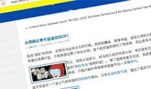 Isaac Mao's blog